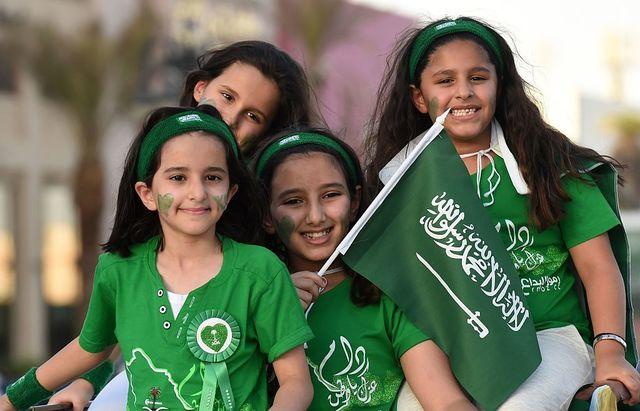 Saudi muslim girl names