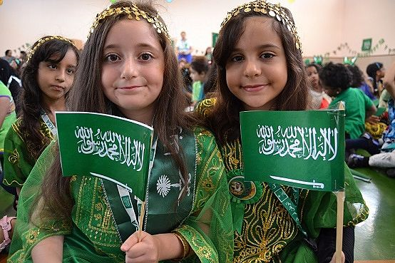 150 Saudi Arabian female names