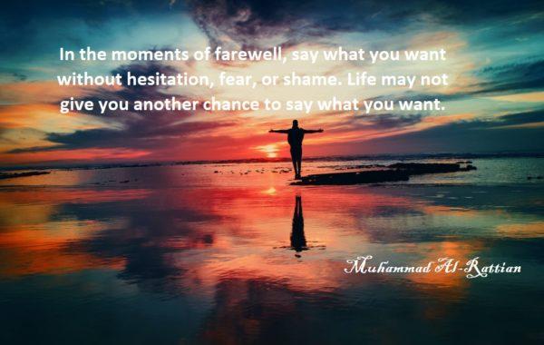 90 best Arabic quotes