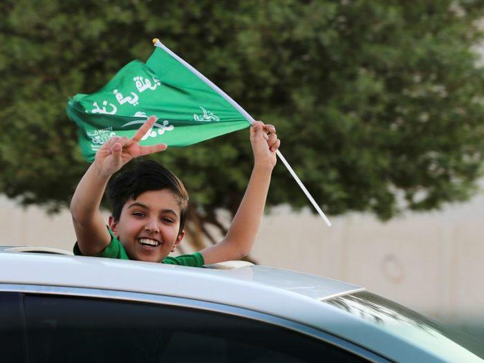 Best 126 Saudi Arabian names